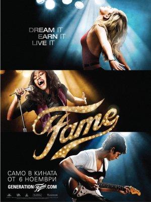 Fame 1000x1341