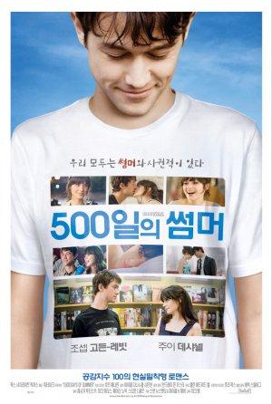 (500) Days of Summer 835x1242
