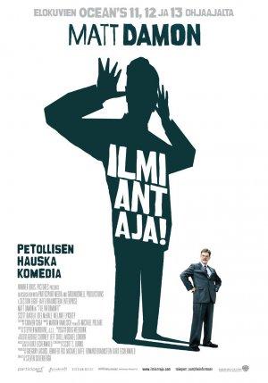 The Informant! 992x1417