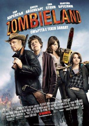 Zombieland 965x1371