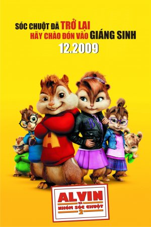 Alvin and the Chipmunks: The Squeakquel 1333x2000