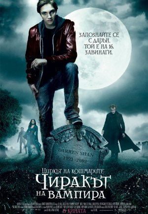 Cirque du Freak: The Vampire's Assistant 750x1082