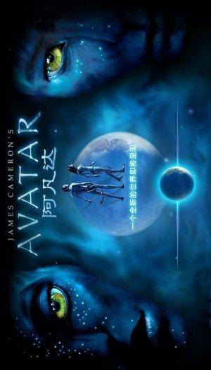Avatar 600x1053