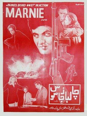 Marnie 1350x1793