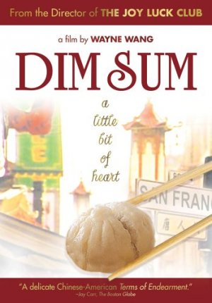 Dim Sum: A Little Bit of Heart Other