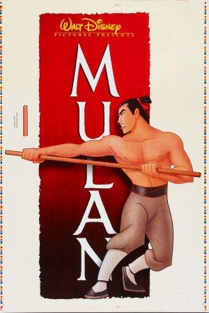 Mulan 1970x2950
