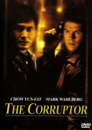 The Corruptor ( 1999 )