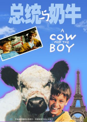 A Cow and the Boy 900x1256