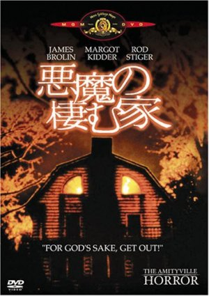 The Amityville Horror 353x500