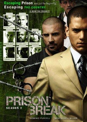 Prison Break 1555x2175