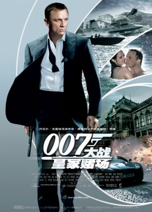 Casino Royale 716x1000