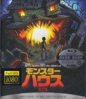 Monster House 768x883