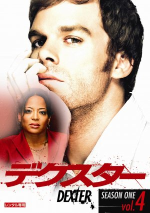 Dexter 1060x1500