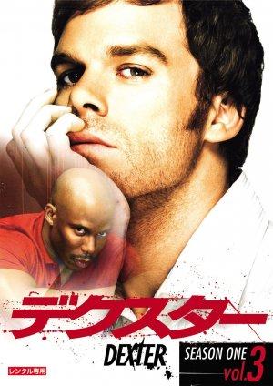 Dexter 1061x1500