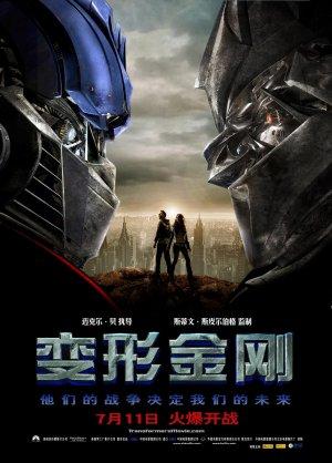 Transformers 1316x1835