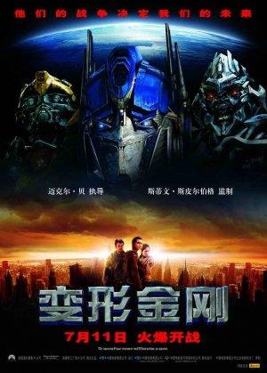 Transformers 734x1024