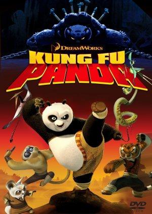 Kung Fu Panda 1540x2175