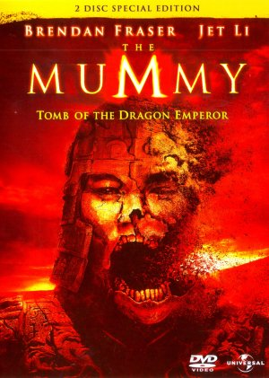 The Mummy: Tomb of the Dragon Emperor 2560x3596