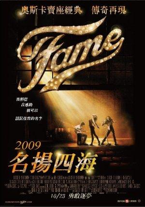 Fame 492x702