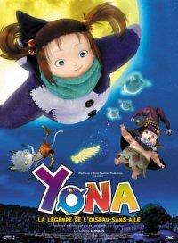 Yonayona pengin poster