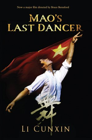 Mao's Last Dancer 1485x2244