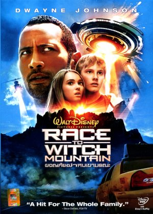 Race to Witch Mountain 1547x2166