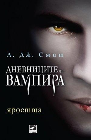 The Vampire Diaries 369x567