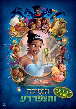 The Princess and the Frog 700x1007