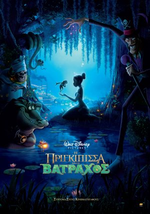 The Princess and the Frog 1654x2362