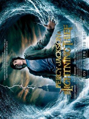 Percy Jackson & the Olympians: The Lightning Thief 1754x2339