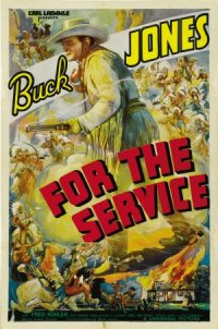 For the Service poster