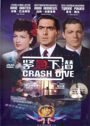 Crash Dive 755x1061