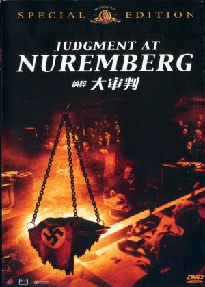 Judgment at Nuremberg 769x1074
