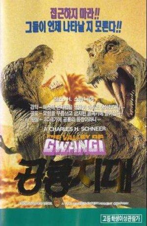 http://www.movieposterdb.com/posters/10_02/1969/65163/l_65163_7cfa105b.jpg
