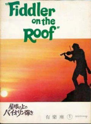 Using A New Roof Calculator|Roofing Calculator|Roof Calculator