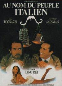 In nome del popolo italiano poster