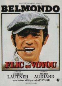 Flic ou voyou poster