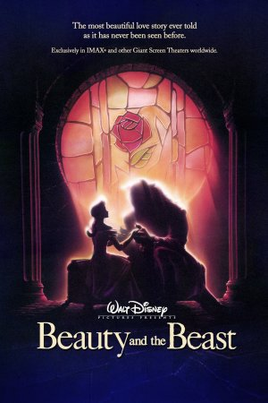 Beauty and the Beast 1515x2273