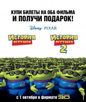 Toy Story 595x709