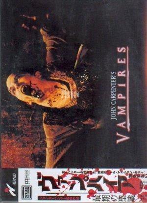 Vampires 491x676