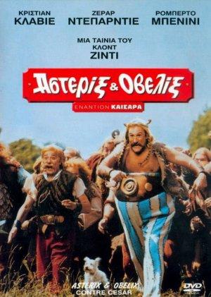 Astérix & Obélix contre César 569x799