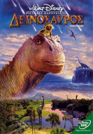 Dinosaur 1516x2166