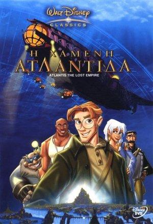 Atlantis - Das Geheimnis der verlorenen Stadt 545x799