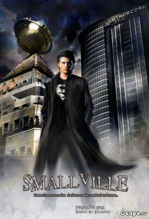 Smallville 530x778