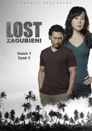 Lost 2366x3356