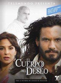 El Cuerpo del Deseo poster