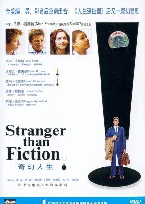 Stranger Than Fiction 761x1070