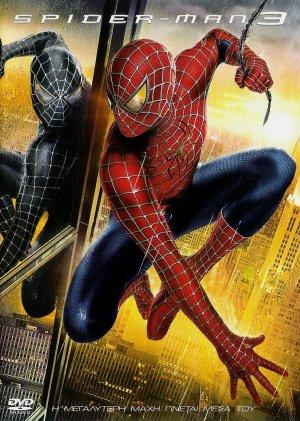 Spider-Man 3 1014x1424