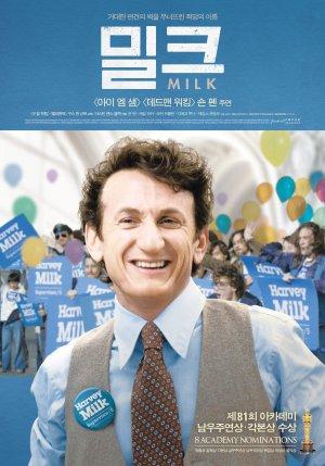 Milk 1500x2145