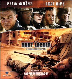 The Hurt Locker 754x822
